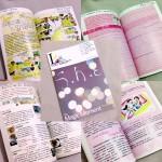 特刊設計及排版