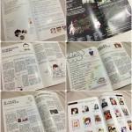 雜誌內頁排版