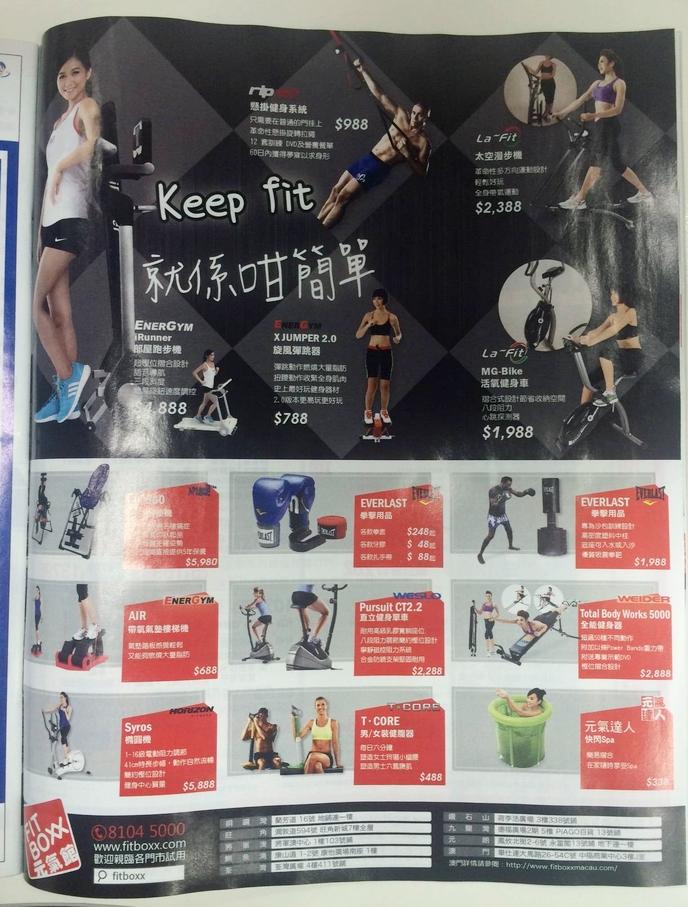 雜誌廣告設計