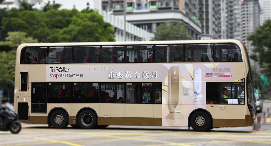 巴士車身廣告