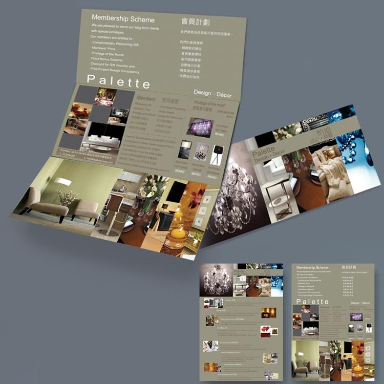 傳單/leaflet設計