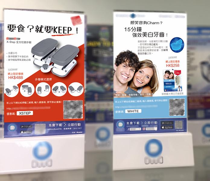 tent card/展示卡廣告