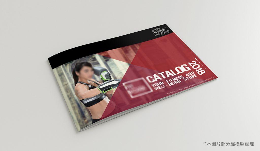 Catalog小冊子封面設計